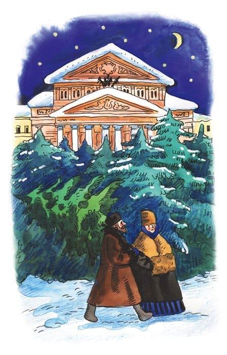 Иван Шмелев. Праздники: Рождество