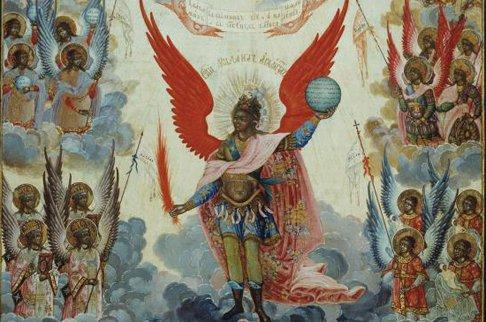 Праздник для твоего Ангела