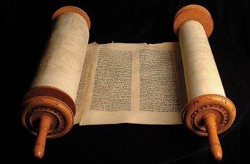 Обязательно ли читать Ветхий Завет?