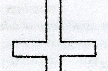 Что значит знак перевернутого креста?