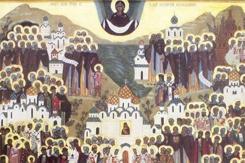 Что такое канонизация?