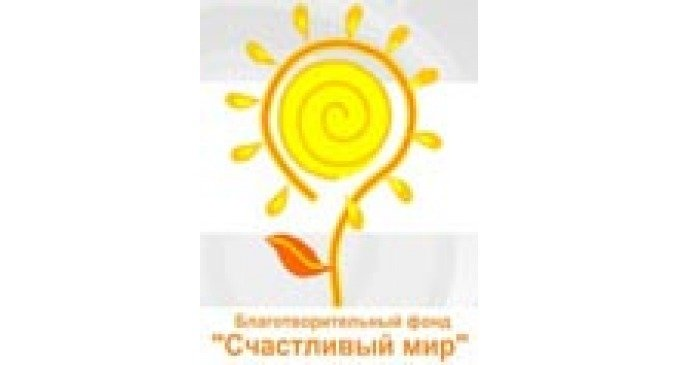 В День семьи в Москве прошел благотворительный вечер для подопечных и благотворителей БФ