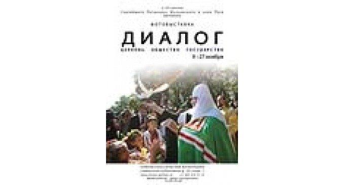 Фотовыставка к 65-летию Патриарха пройдет с 9 по 27 ноября