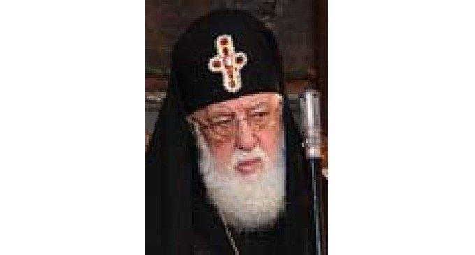 Грузинский Патриарх Илия Второй: «НУЖНО КАК МОЖНО СКОРЕЕ РАЗРЕШАТЬ НАШИ ПРОТИВОРЕЧИЯ»