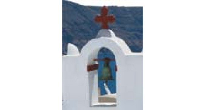 Постхристианство: греческий синдром