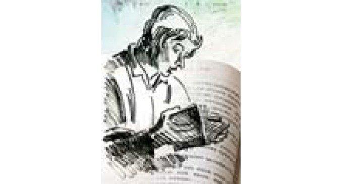 КАК НЕ НАДО ЧИТАТЬ БИБЛИЮ,