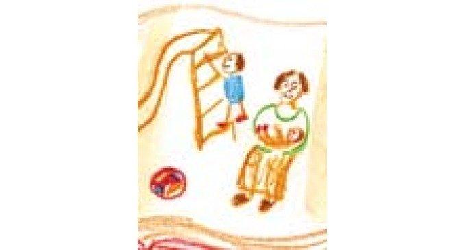 СЕМЕЙНЫЙ МАТЕРИК, или Можно ли на детской площадке обрести рай?