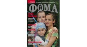 № 6 (50) июнь 2007