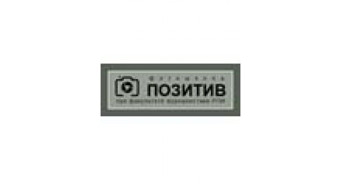 Объявлен набор на курс «Мастер документальной фотографии»