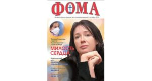 № 10 (90) октябрь 2010