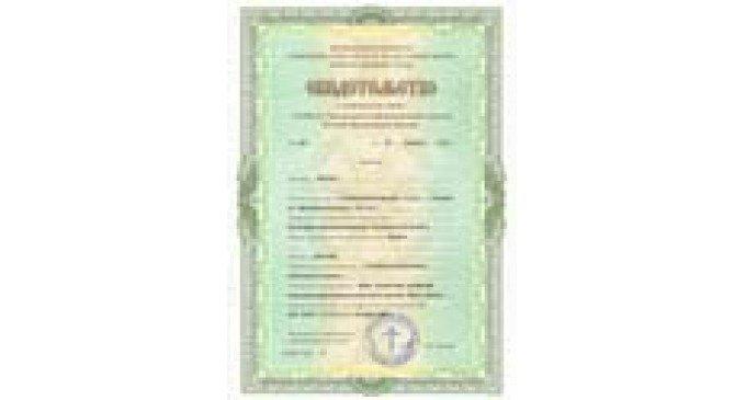 Журнал «Фома» получил свидетельство о присвоении грифа Синодального информационного отдела