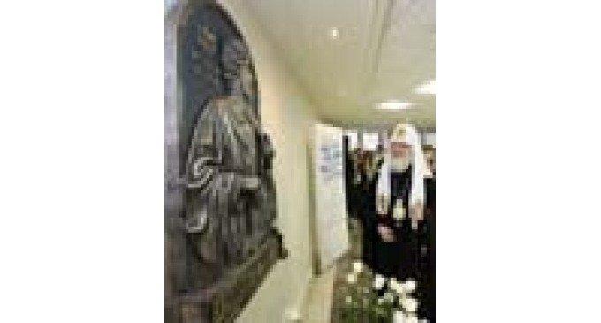 Патриарх Кирилл посетил МГИМО