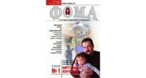 № 1 (33) январь 2006
