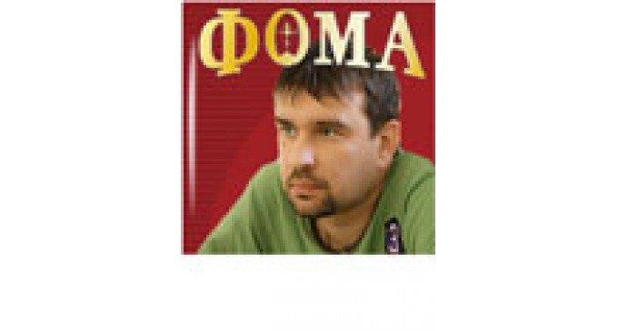 «Малые города России»