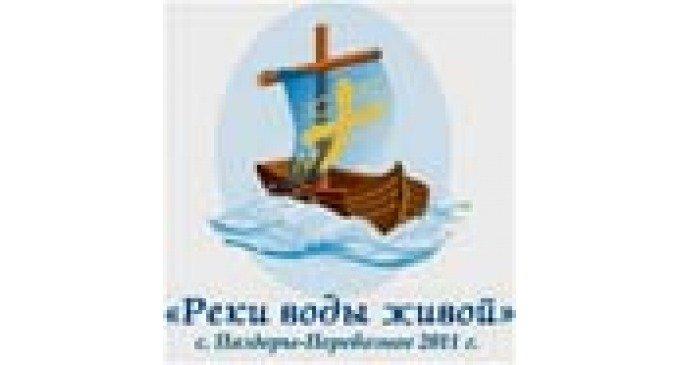 Молодежный фестиваль на берегу Камы