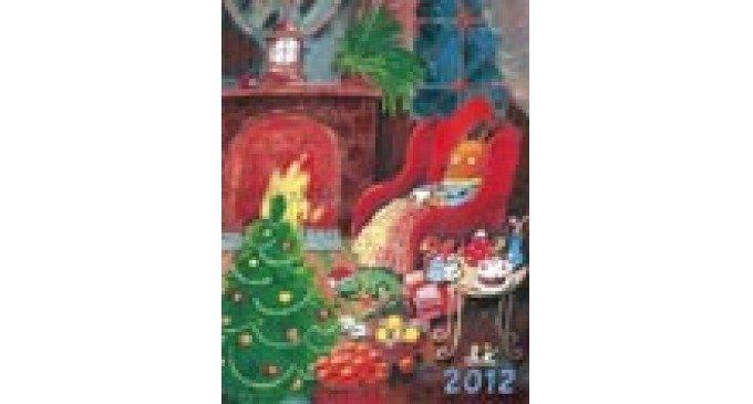Новогодний подарочный комплет книжек от