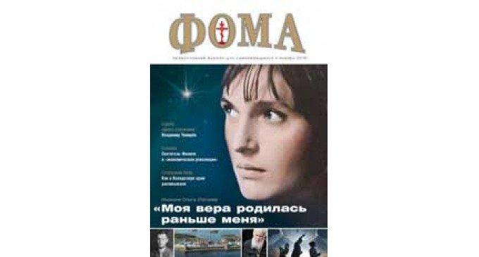 № 1 (81) январь 2010