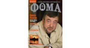 № 10 (54) октябрь 2007