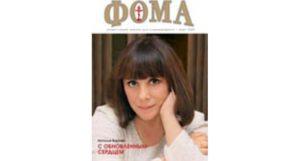 № 3 (71) март 2009