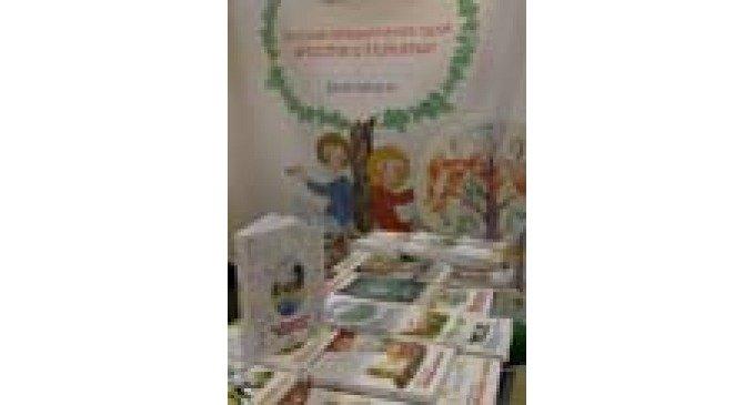 ИД «Фома» принял участие в книжной выставке-ярмарке в ВВЦ