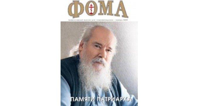 № 1 (69) январь 2009
