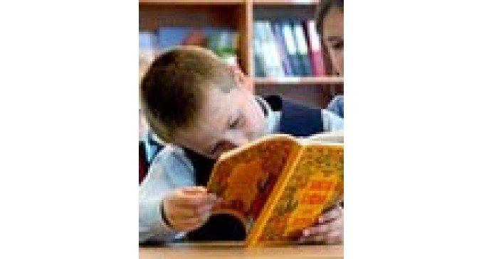 Образован редсовет по написанию учебника для курса ОПК