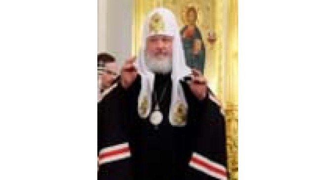 Патриарх призвал к солидарности пред лицом трагедии