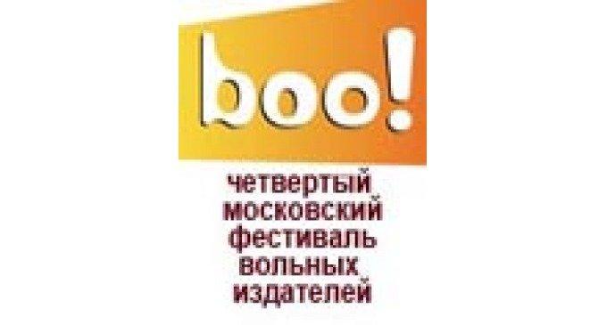 «Настя и Никита»: идем на «Бу!фест»