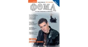 № 9 (41) сентябрь 2006