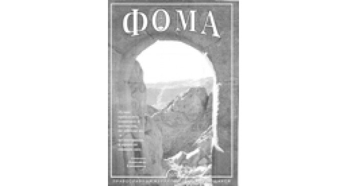 № 1 (7) 1999