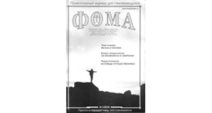 № 1 (15) 2003