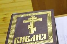 В ходе благотворительной акции будет издан 100-тысячный бесплатный тираж Нового Завета и Псалтири