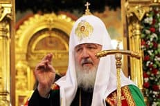 Патриарх Кирилл рад, что стена между православной Россией и Святой Землей «рухнула»
